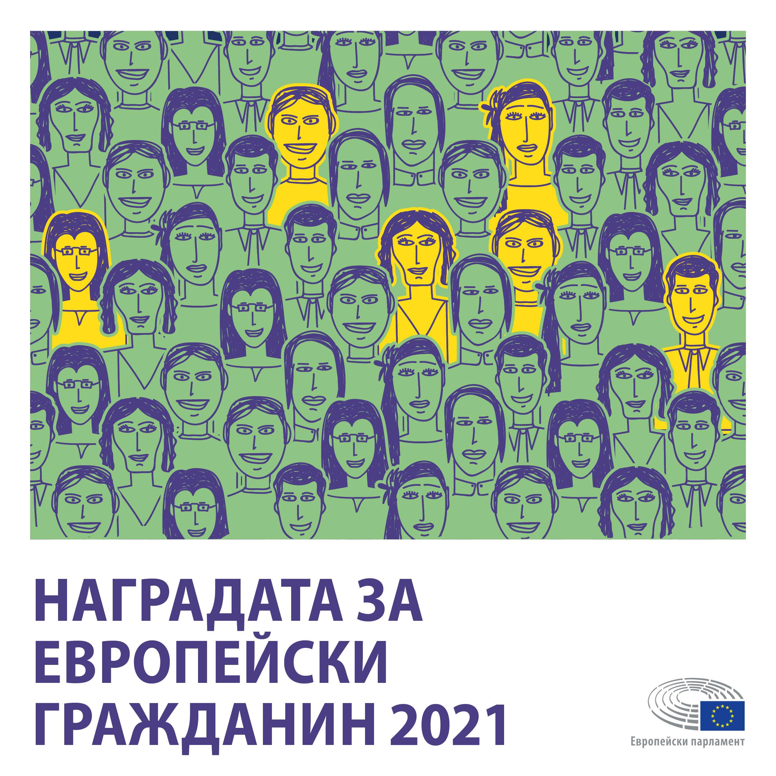 TheMayor.EU wins the 2021 European Citizen's Prize