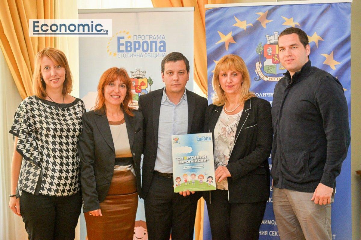 Проектът Спортувай по европейски завърши успешно