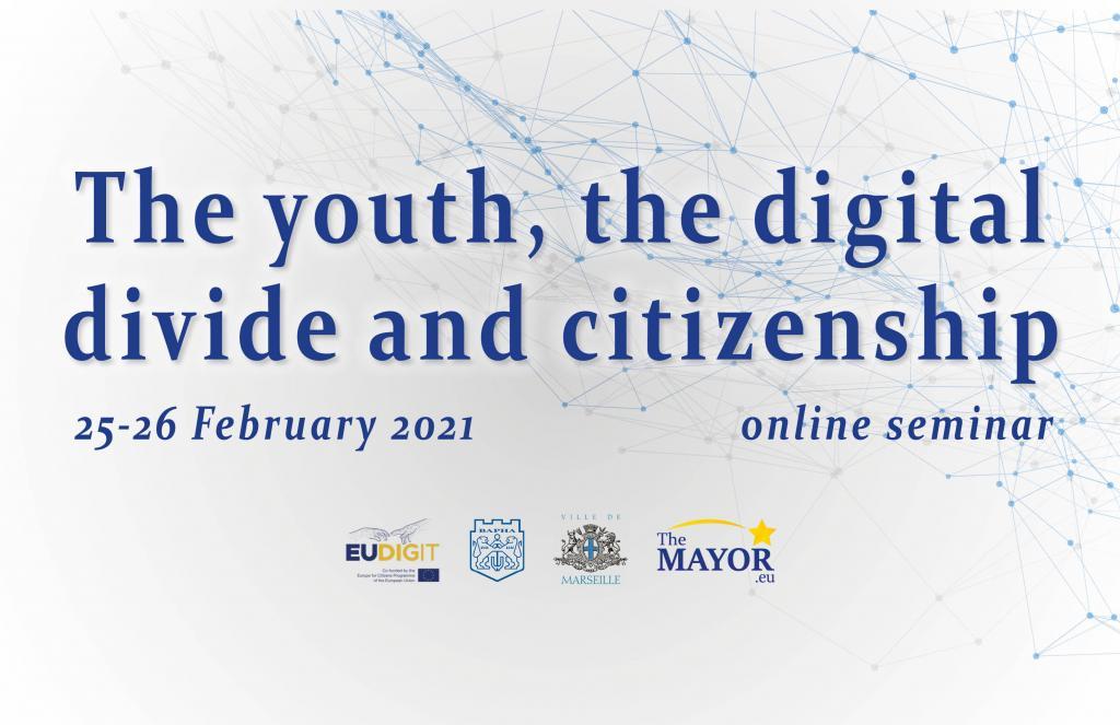 Младежта, цифровото разделение и гражданството – уебинар